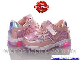 Стильные кроссовки для девочки р22-23 (код 2489-00)