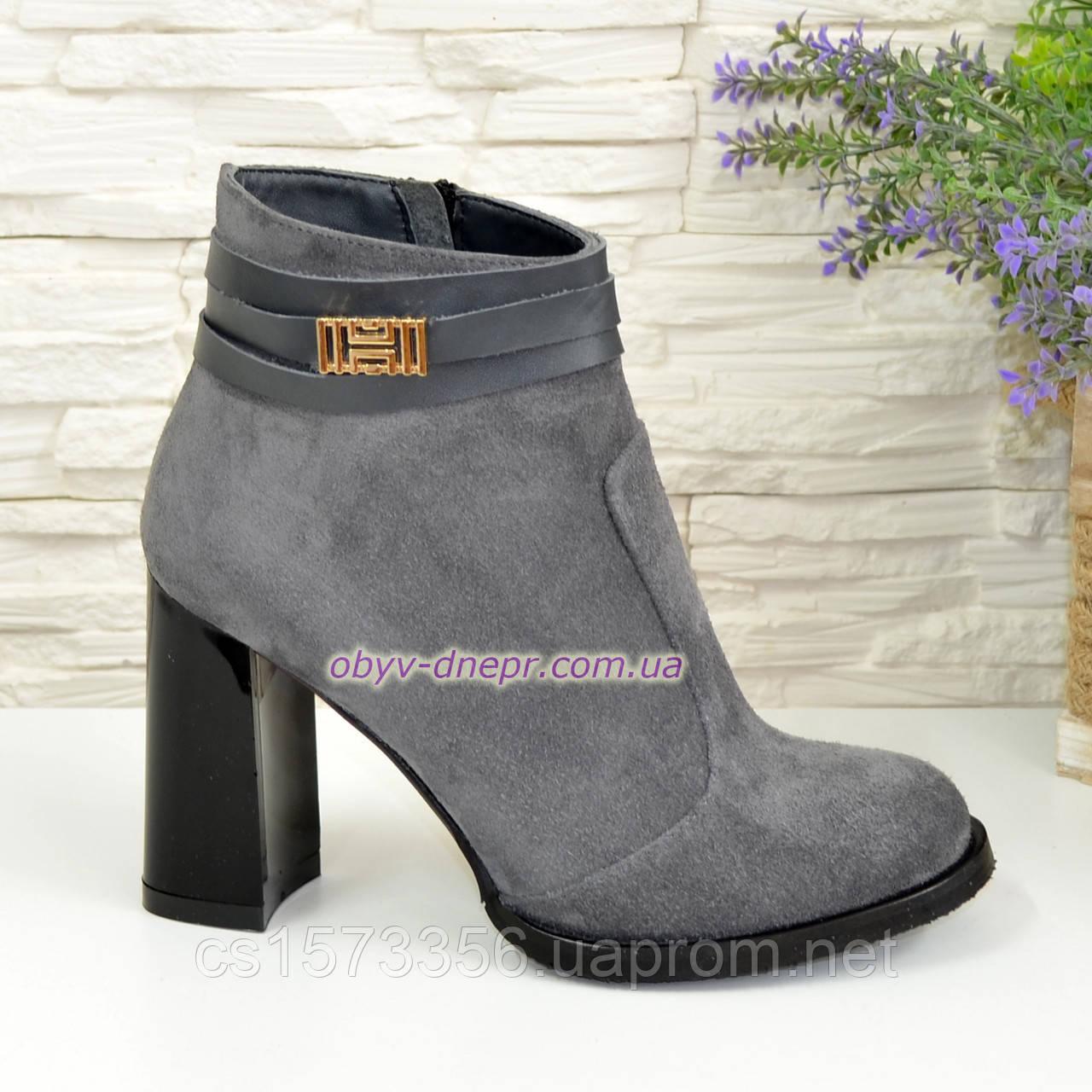 Ботинки демисезонные женские замшевые на устойчивом каблуке, цвет серый.