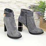 Ботинки демисезонные женские замшевые на устойчивом каблуке, цвет серый., фото 2