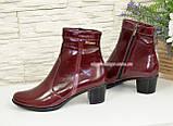 Женские демисезонные ботинки на невысоком каблуке, цвет бордо, фото 3