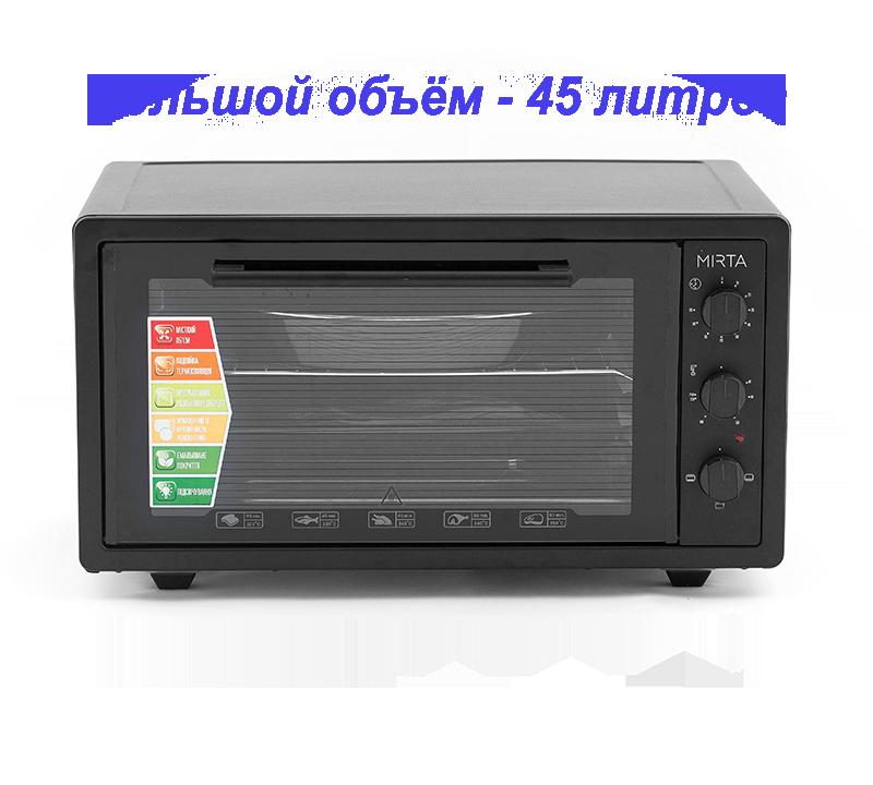 Электрическая духовка Mirta MO-0145D (ростерная) с конвекцией