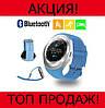 Часы Smart watch Y1S!Хит цена