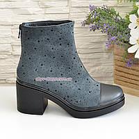 Ботинки демисезонные женские на устойчивом каблуке, натуральная серая замша, фото 1