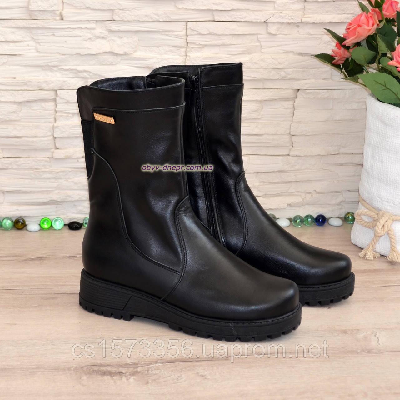 Ботинки женские кожаные демисезонные на утолщенной подошве, натуральная черная кожа