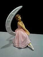 Фарфоровая статуэтка Балерина на луне 13 см