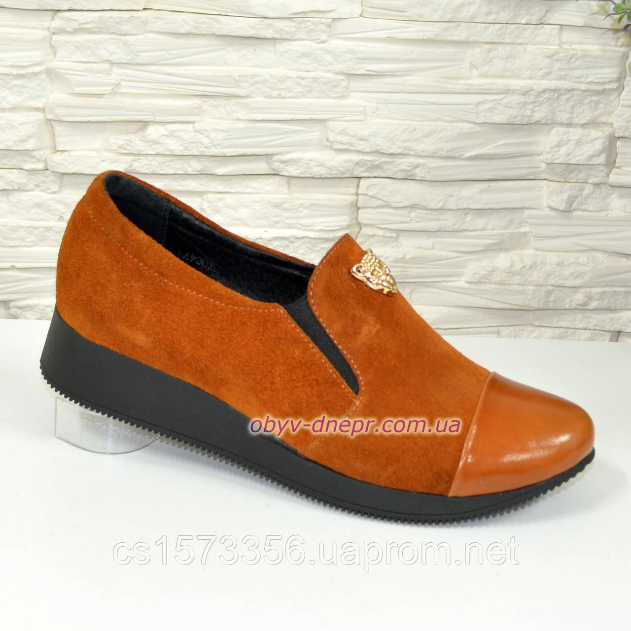 f7d6b1d4f Женские рыжие туфли на утолщенной подошве - Stivale - производство кожаной  женской, мужской и подростковой