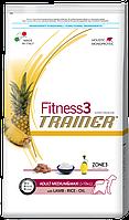 Сухой корм Trainer Fitness3 Super Premium Adult Medium&Maxi With Lamb, Rice, Oil 12,5кг