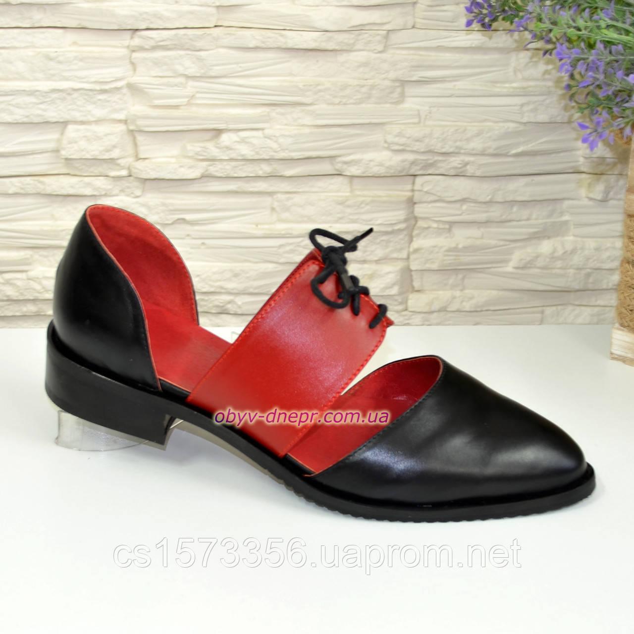 Стильные женские кожаные туфли на низком ходу, цвет черный/красный