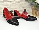 Стильные женские кожаные туфли на низком ходу, цвет черный/красный, фото 2