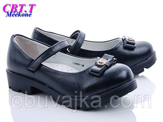 Подростковые туфли для девочек от производителя CBT T(32-37), фото 2