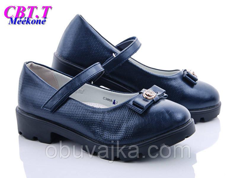 Подростковые туфли для девочек от производителя CBT T(32-37)
