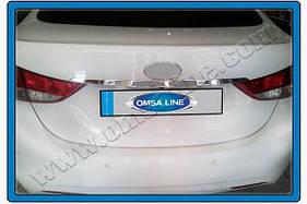Накладка над номером (нерж) Hyundai Elantra 2011-2015 гг.