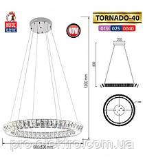 """""""TORNADO-40"""" Люстра SMD LED 40W 4000K кришталь 1200Lm 180-260V (019-025-0040-010)"""