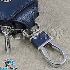 Ключница карманная (кожаная, синяя, с карабином, на молнии, с кольцом), логотип авто Skoda (Шкода), фото 2