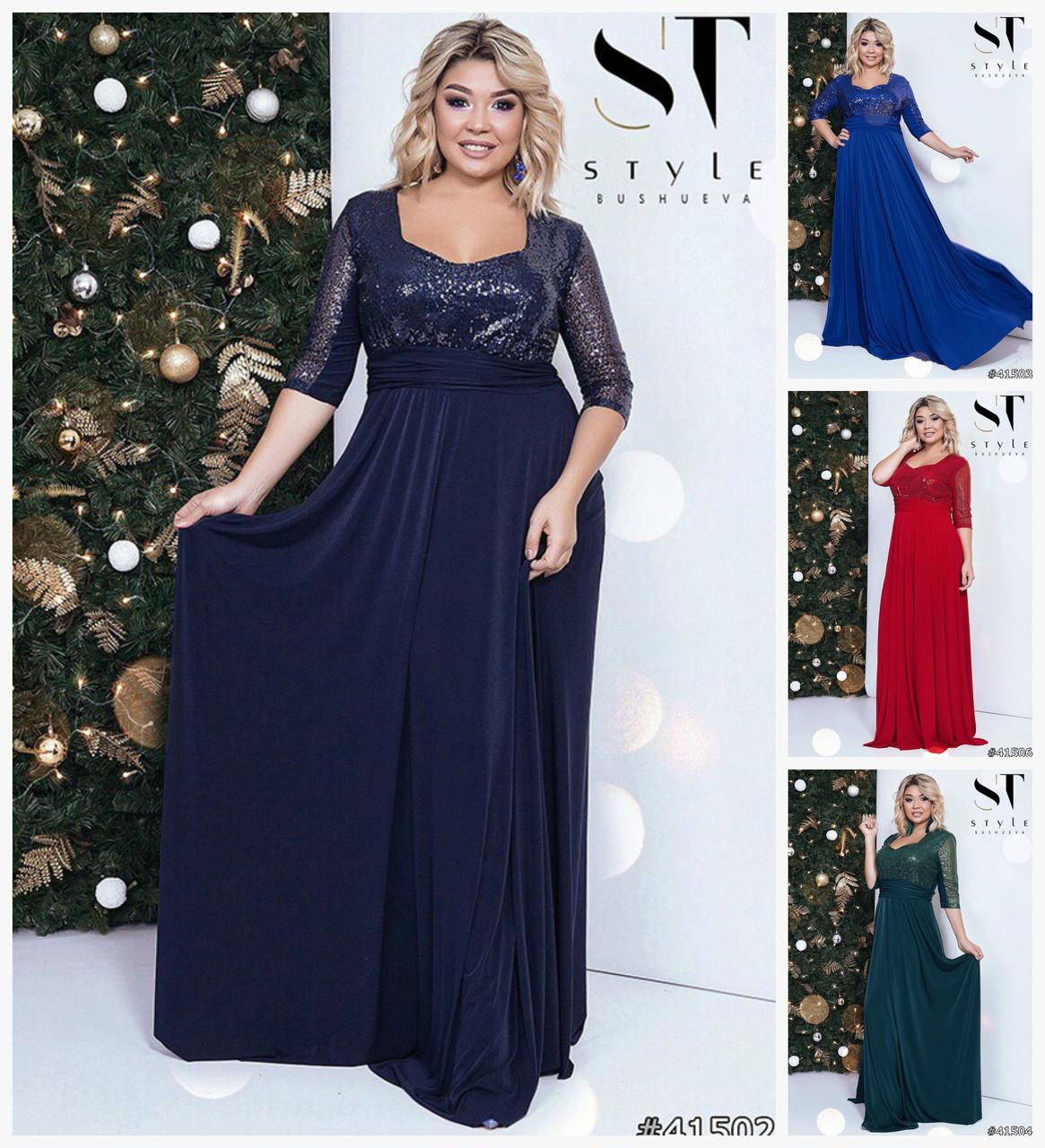 8b82f4168e5 Вечернее длинное платье с пайетками Батал до 56 р 17576 - Интернет -  магазин одежды Mixton