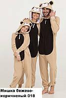 Кигуруми футужама Мишка бежево-коричневый 018 (рост 80-104)