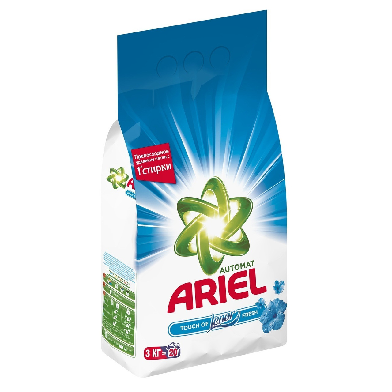 Порошок пральний Ariel автомат 3кг