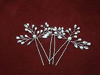 Набор шпилек с камушками и бусинками для свадебной и вечерней прически