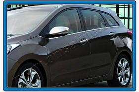 Накладки на зеркала с вырезом под поворот (2 шт, нерж) Hyundai Elantra 2011-2015 гг.