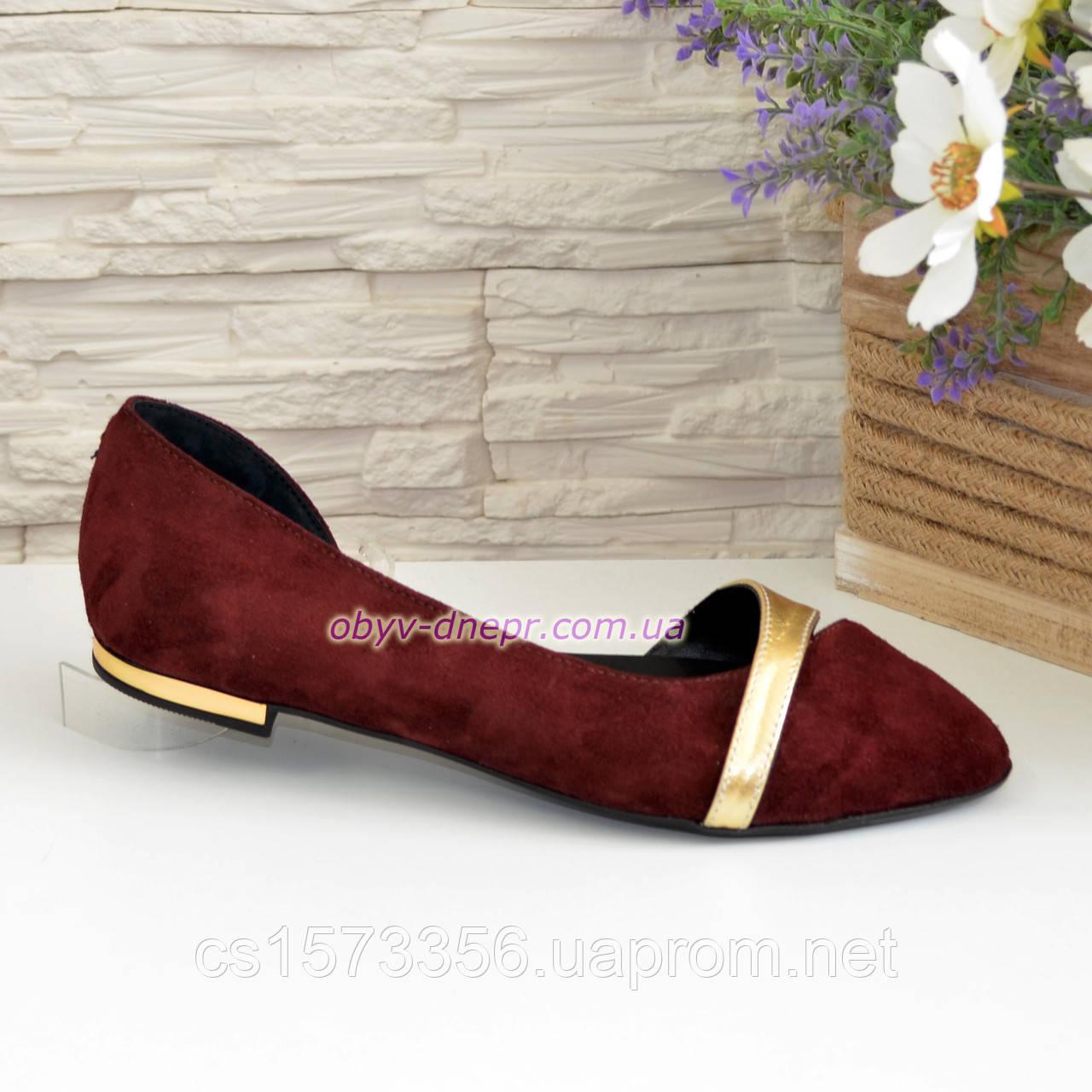 Замшевые женские туфли на низком ходу. Цвет бордо, золото