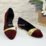 Замшевые женские туфли на низком ходу. Цвет бордо, золото, фото 2