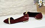 Замшевые женские туфли на низком ходу. Цвет бордо, золото, фото 3