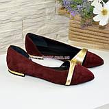 Замшевые женские туфли на низком ходу. Цвет бордо, золото, фото 4