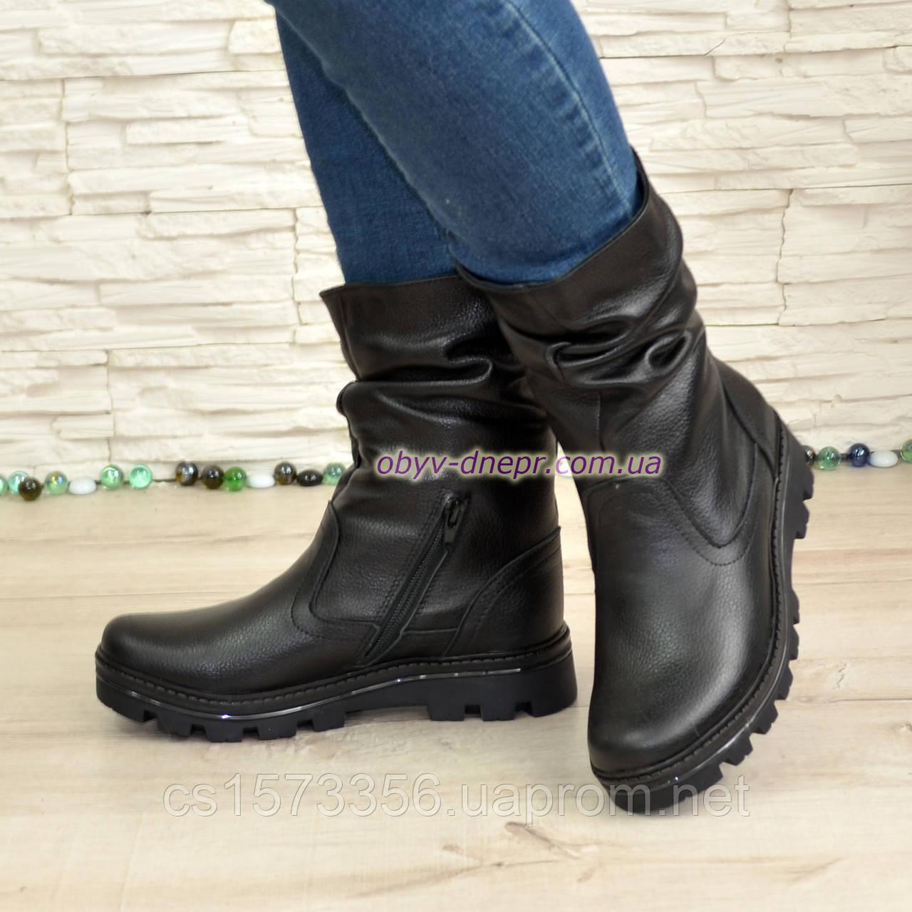 Женские кожаные демисезонные ботинки на тракторной подошве