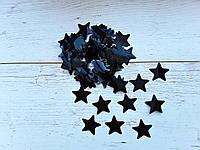 Конфетти звездочки черные 25г