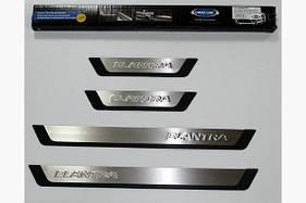 Накладки на пороги OmsaLine (4 шт, нерж) Hyundai Elantra 2011-2015 гг.