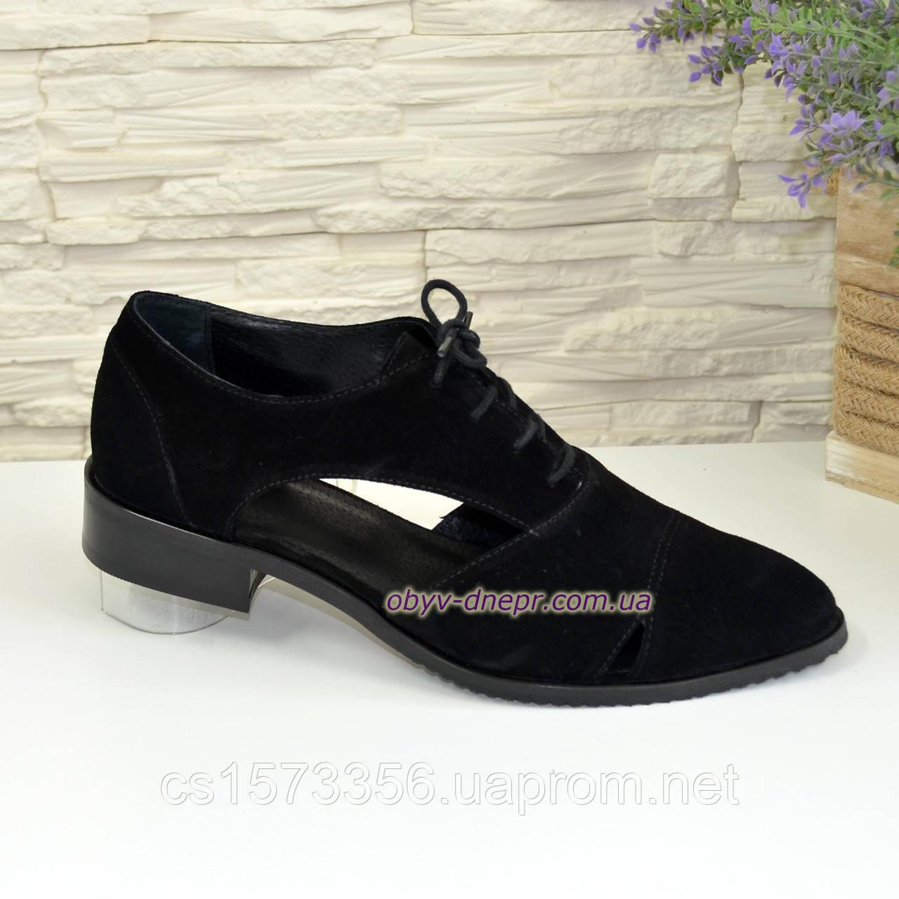 Замшевые туфли женские на низком ходу, цвет черный