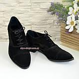 Замшевые туфли женские на низком ходу, цвет черный, фото 2