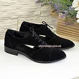 Замшевые туфли женские на низком ходу, цвет черный, фото 4