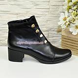 Женские классические демисезонные ботинки на невысоком каблуке, натуральная кожа , фото 2