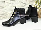 Женские классические демисезонные ботинки на невысоком каблуке, натуральная кожа , фото 3