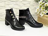 Женские классические демисезонные ботинки на невысоком каблуке, натуральная кожа , фото 4