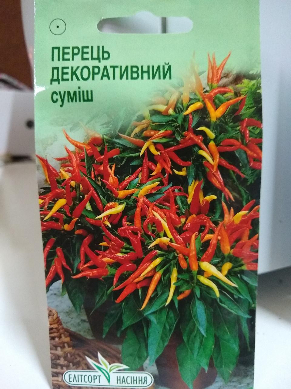 Перец декоративная смесь 0.2 г