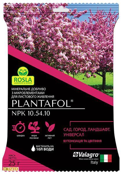 Удобрение Plantafol бутонизация и цветение (25г) Valagro
