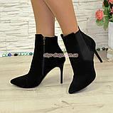 Ботинки замшевые женские демисезонные на шпильке, фото 3