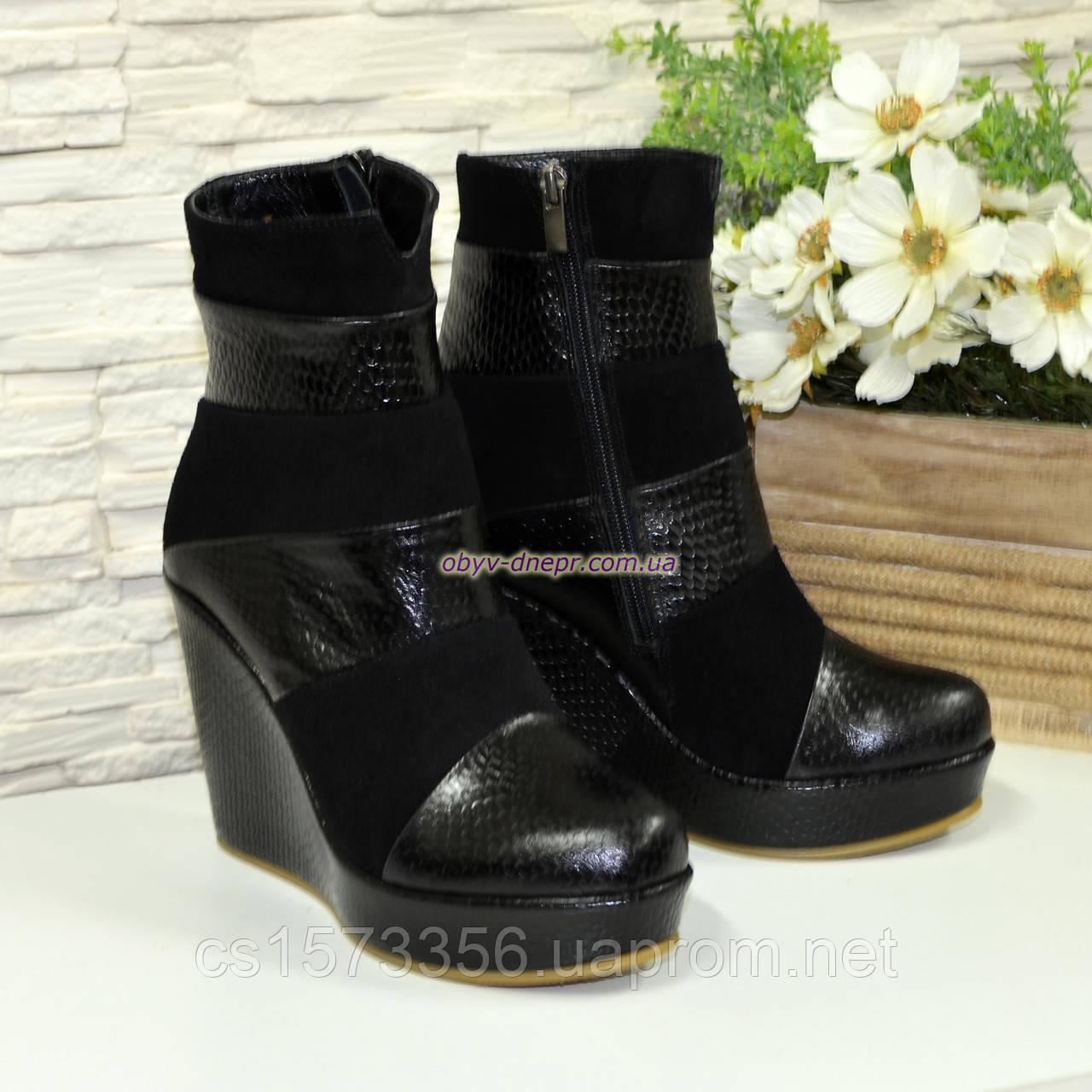 0429532a9 Ботинки демисезонные комбинированные на высокой платформе: продажа ...