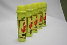 Газовый баллон (желтый) 80 мг
