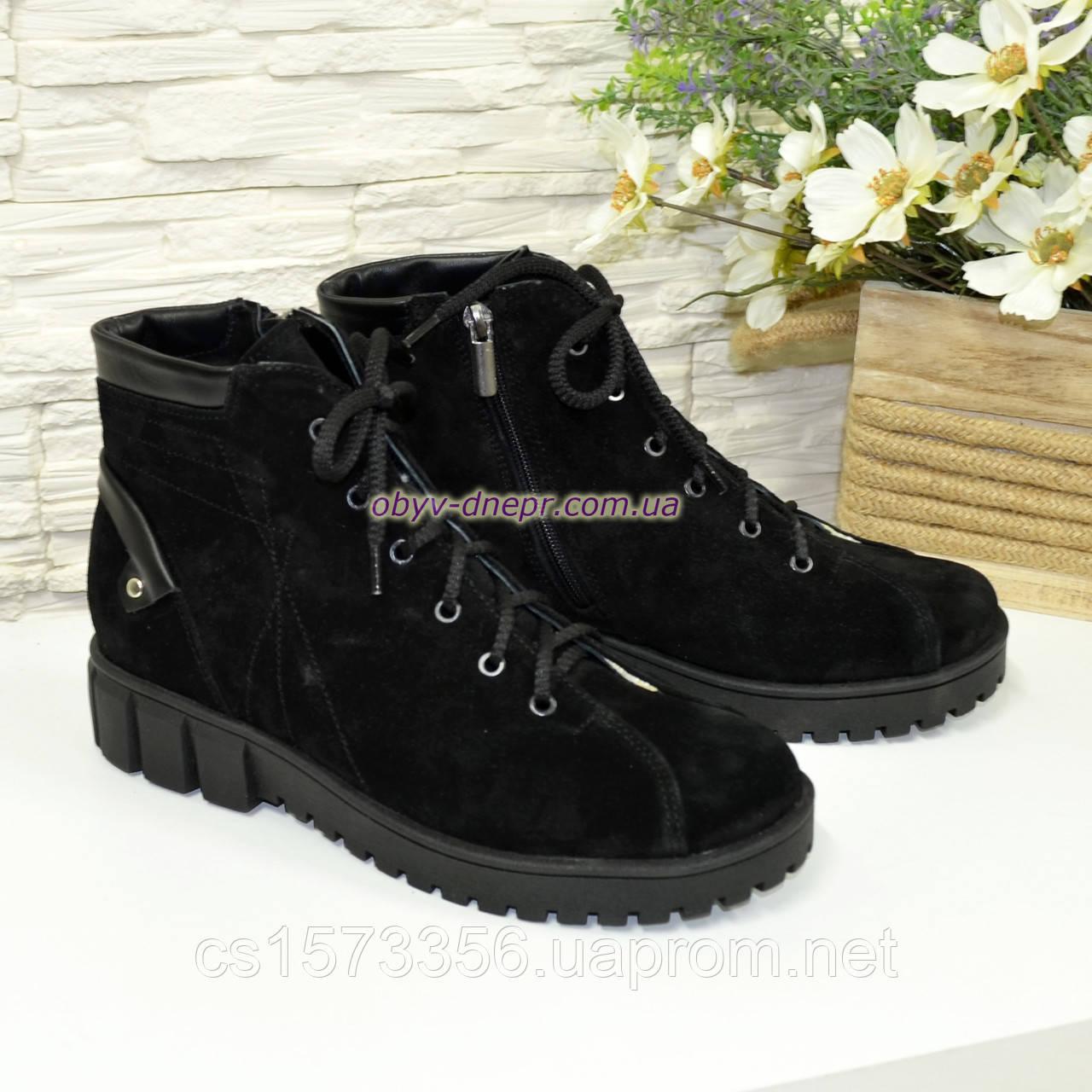Женские замшевые демисезонные ботинки на утолщенной подошве