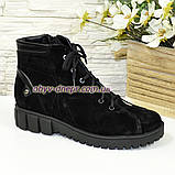 Женские замшевые демисезонные ботинки на утолщенной подошве, фото 2