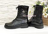 Ботинки высокие демисезонные кожаные на утолщенной подошве, декорированы фурнитурой, фото 3