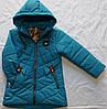 Детская демисезонная  куртка оптом на 1-5 лет 98