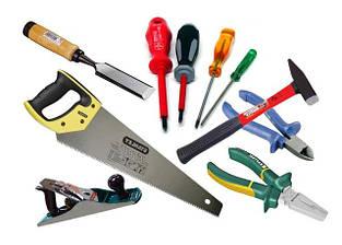 Инструменты и Хозтовары