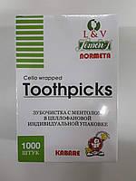 Зубочистка индувидуальная упаковка мята 1000шт/уп