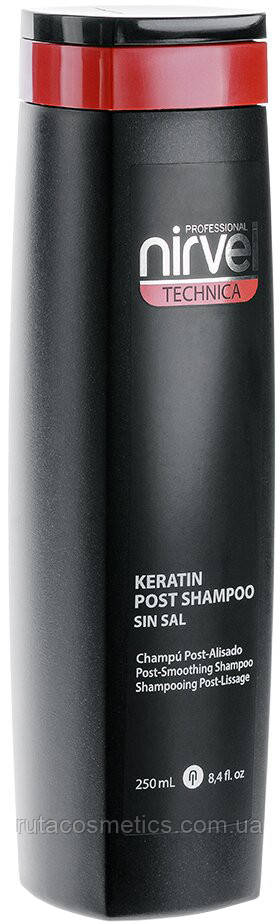 Nirvel Восстанавливающий кератиновый шампунь Shampoo post №5 (250мл)