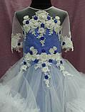 Платье детское нарядное с пушистой юбочкой (платье-облако) на 6-10 лет синее с белым, фото 2