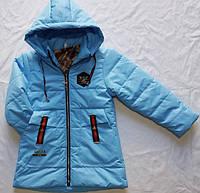 Детская демисезонная  куртка оптом на 1-5 лет